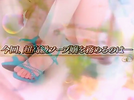 Crazy Japanese girl Aimi Yoshikawa in Amazing POV JAV scene