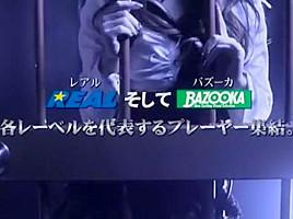 Exotic Japanese girl Nozomi Nishiyama, Yua Yoshikawa, Yuna Hoshi in Crazy POV, Couple JAV movie