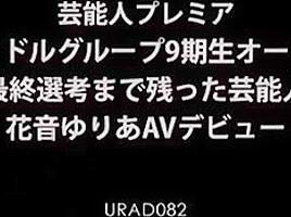Amazing Japanese girl Leo Saionji in Horny Stockings, BDSM JAV video