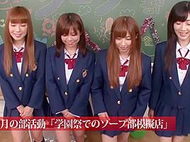 Cocomi Naruse, Sena Ayumu, Hibiki Otsuki, Aozora Konatsu in Welcome to School Soap Girls part 3.1