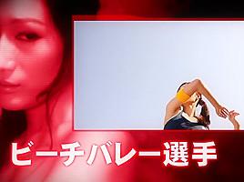 Hottest Japanese chick Julia Kyoka in Amazing JAV censored Bathroom, Handjobs scene