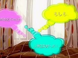 Best Japanese whore Ai Uehara in Hottest panties, couple JAV movie