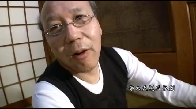 Japanese older man and youthful beauty - unc interview shane deisel xxx