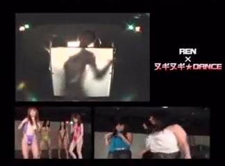 Remove dance