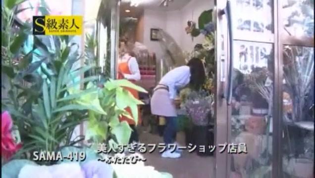Incredible Japanese whore Chika Eiro in Horny JAV video