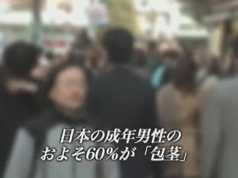 Crazy Japanese slut Meguru Kosaka, Kaho Kasumi, Sasa Handa in Horny Handjobs JAV video