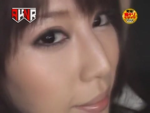 Crazy Japanese model Yuuri Nanase, Rina Fukada in Exotic JAV movie Slutload gal pal fisting