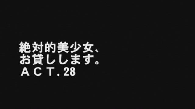 Hottest Japanese chick Nana Ninomiya in Fabulous JAV video Kate moss is a dirty slut