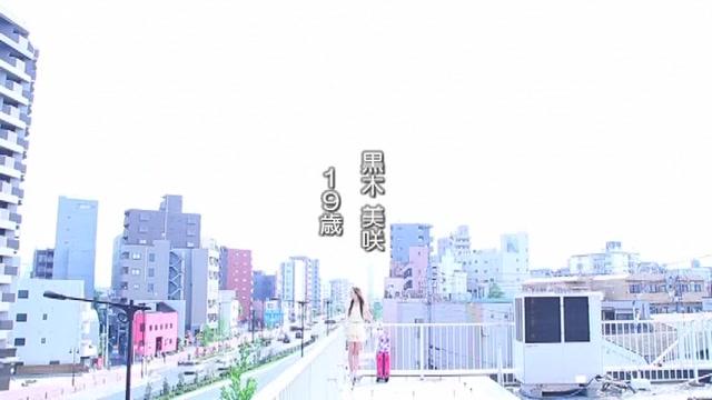Incredible Japanese chick Misaki Kuroki in Fabulous Voyeur, Handjobs JAV video