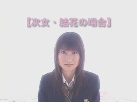 Horny Japanese whore Yuka Satsuki, Anna Watase, Kokoro Ikeno in Fabulous Hardcore, BDSM JAV clip Live vidio sex