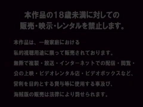 Best Japanese chick Rui Natsukawa in Amazing Couple, Cunnilingus JAV clip Mental health hotline funny
