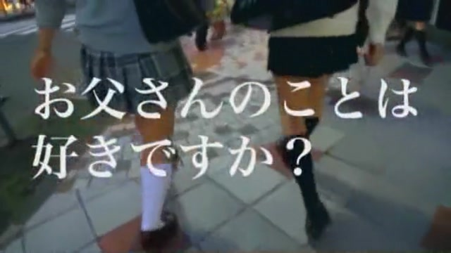 Horny Japanese whore Kurumi Tachibana in Best Hidden Cams, Girlfriend JAV scene teenager and sexual abstinence