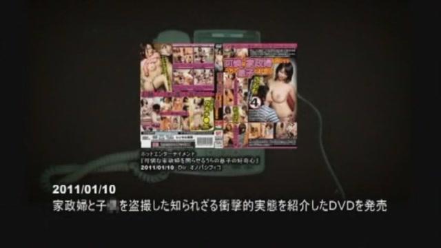 Hottest amateur Big Tits xxx scene paris hilton naked photo