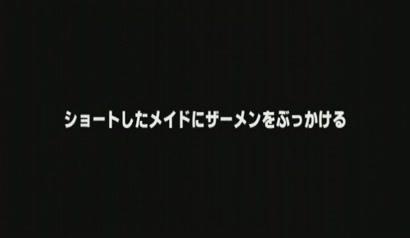 Japan Maid Import 1 porn websites that are safe
