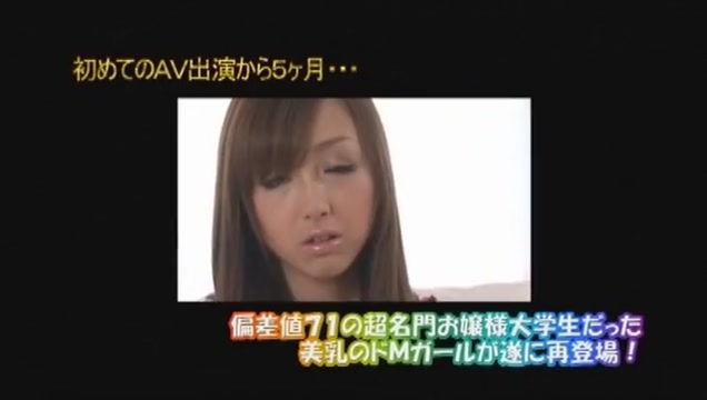 Incredible Japanese whore Anri Hoshizaki in Amazing Couple, POV JAV scene Video Japanese Hot Mom