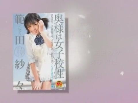 Incredible Japanese slut Sasa Handa in Crazy Wife JAV video