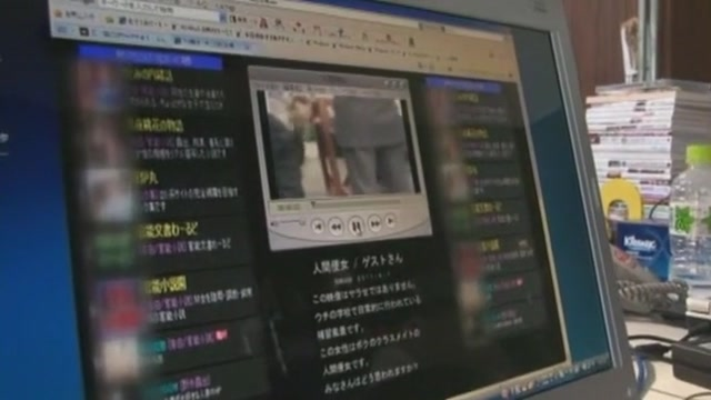Best Japanese girl Haruki Sato in Incredible BDSM, Teens JAV video