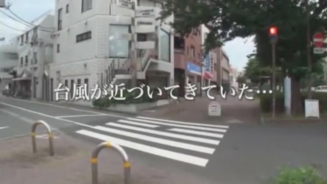 Fabulous Japanese whore Kurumi Tachibana in Crazy Hidden Cams, Girlfriend JAV movie