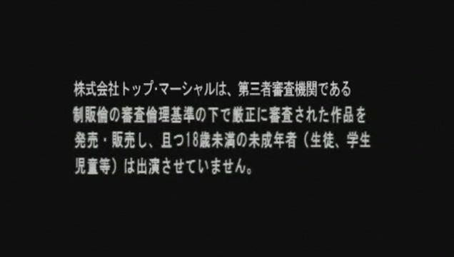 Amazing Japanese chick Karera Ariki, Jun Asami in Incredible Blowjob, Masturbation JAV scene Tokyo notice board classifieds