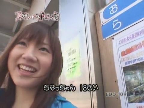 Crazy Japanese slut in Exotic Fingering, Voyeur JAV clip