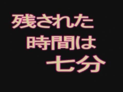 Incredible Japanese whore Rikako Hasegawa in Best Hairy, Cumshots JAV clip