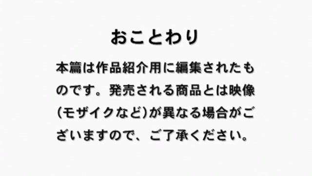 Crazy Japanese whore Imai Natsumi, Rio Hamasaki, Satomi Suzuki in Best Threesomes, Doggy Style JAV movie ohio convicted sex offenders