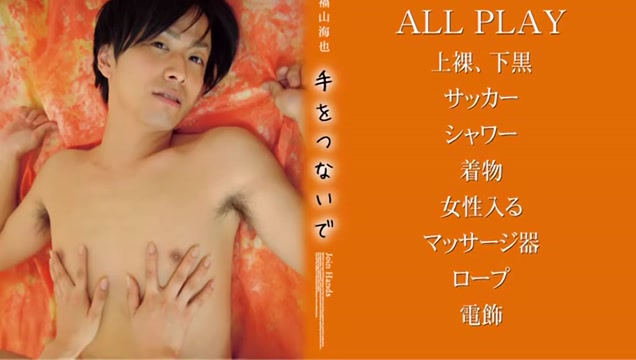 Kaiya fukuyama - join hands drawn sex login info