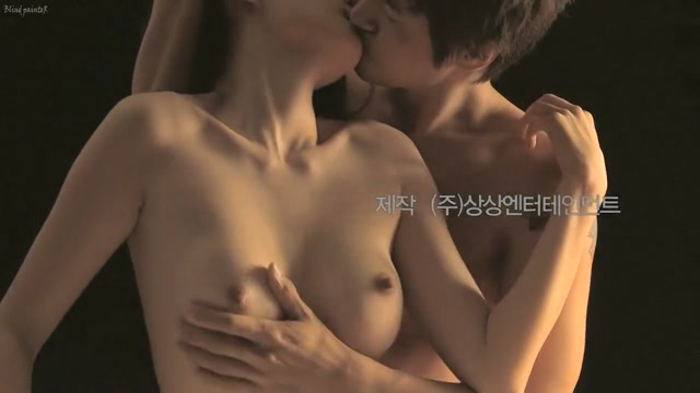 Park Hyun Jin - Natalie (2010) Asian Man Adult