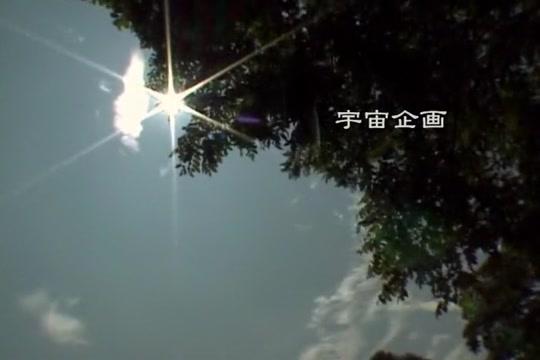 Amazing Japanese slut Yuu Ayanami in Best Outdoor, POV JAV movie Scratching in anus