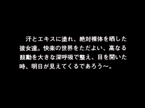 Exotic Japanese chick Mirei Asaoka, Hitomi Shiraishi in Amazing Small Tits, Couple JAV movie Nude Girls Of The World