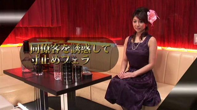 Fabulous Japanese whore Erina Toda in Incredible Blowjob, Rimming JAV clip