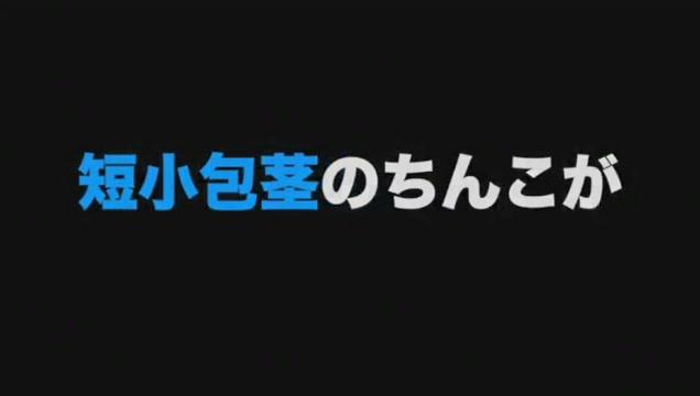 sexvideo1 Video 8286