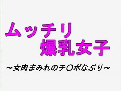 ( ?deg; ?? ?deg;) EXTRA THICC, oily and big Japanese girls.