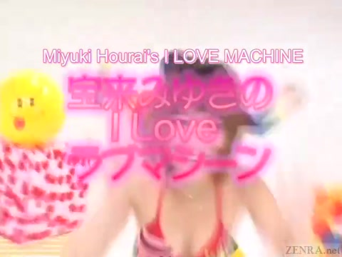 Subtitled ENF CMNF Japanese vibrator play with Miyuki Hourai Best porn video Fetish fantastic