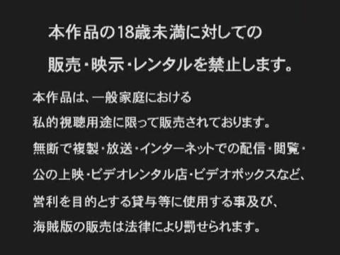 Crazy JAV censored porn scene with amazing japanese models Index naked parent directory .jpg