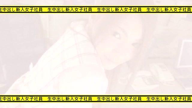 Arisa Kuroki, Riri Kuribayashi in Newly Hired Female Employees 16 part 1.1 queer as folk gay actors
