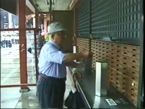 Asian grandpa the comic strip karate kat