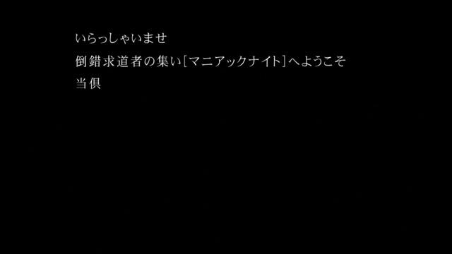 Tsubaki Katou in Abnormal Sexual Desire Demon part 1.1 Tichar Sex Xxx Video