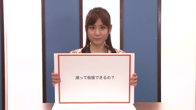 Exotic Japanese chick Yuma Asami in Incredible JAV censored Squirting, Hairy clip guys fucking scottish girls