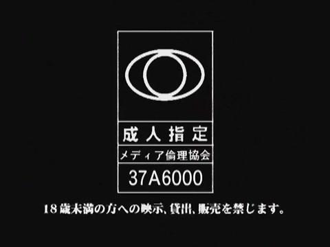Endless Semen - Yukari Sakurada
