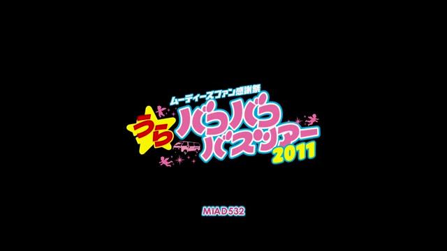 Exotic Japanese chick Momoka Nishina, Uta Kohaku, Maria Aoi, Yuka Osawa in Amazing cosplay, car JAV scene porn zero suit samus