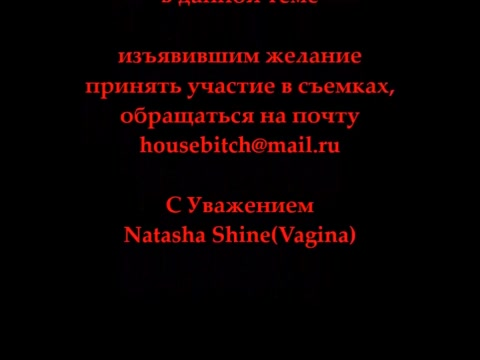 Dasha (19y.o.) Ebony xxx websites
