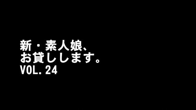 Crazy Japanese slut Ai Miyaji in Best couple JAV movie butthole filled with cum