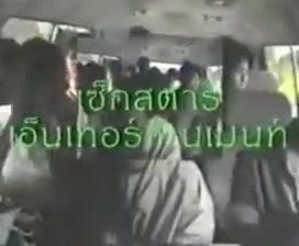 Thai Vintage Porn junior Swingers on tour Send porn videos to your phone