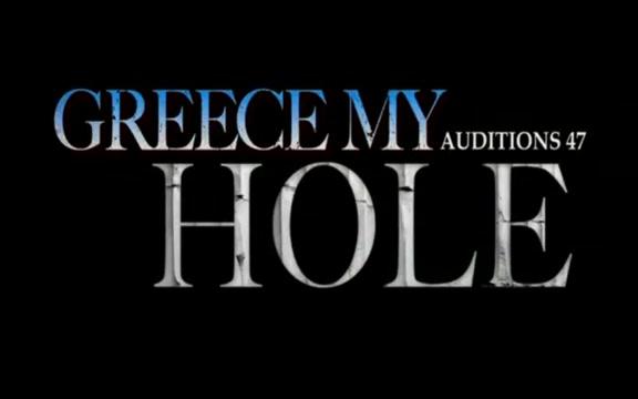 Greece my hole oriental women voyager nude