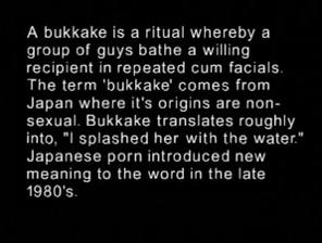NY bikkake sex and the city bioscoop