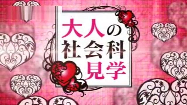 japanese girl sexual service in hotel ? (deriheru)