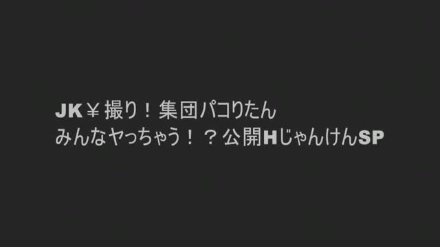 Amazing Japanese slut in Incredible Teens, HD JAV clip