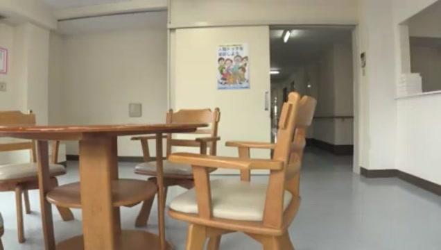 Japanese nursing home