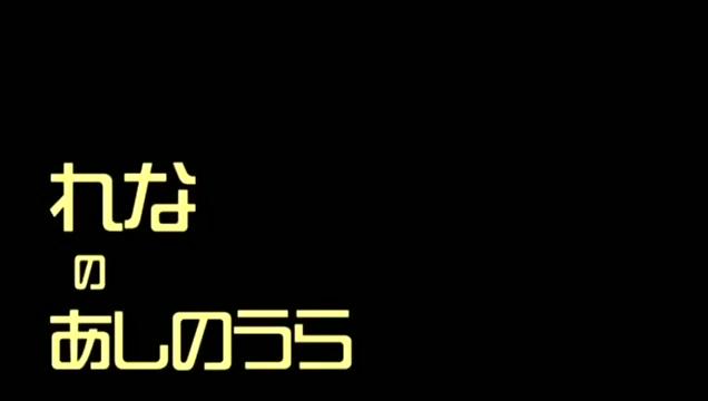 JAV - [CBD-019] Legs Rezupetto Kiss